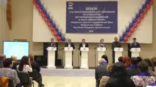 Предварительное голосование: дебаты. Междуреченск. 15.05.16