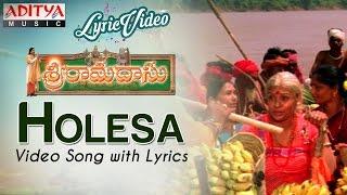 Holesa Video Song With Lyrics II Sri Ramadasu Movie Songs II Nagarjuna Akkineni,Sneha