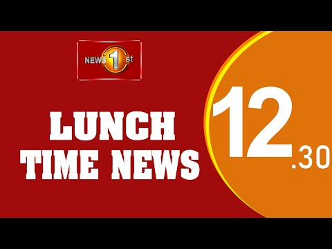 News 1st: Lunch Time English News   (29/09/2021)