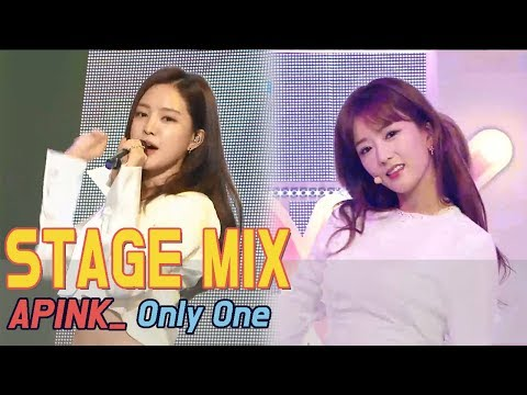 [60FPS] Apink - Only One 교차편집(Stage Mix) @Show Music Core