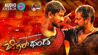 Jigarthanda Kannada Movie | Full Songs JukeBox | Ravishankar, Raahul, Samyuktha Hornad | Arjun Janya