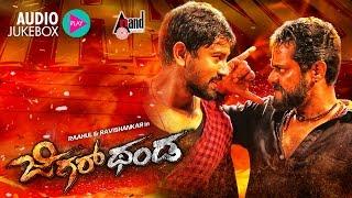 Jigarthanda Kannada Movie | Full Songs JukeBox | Ravishankar, Raahul, Samyuktha Hornad | Arjun Janya