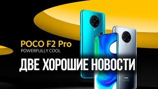 НОВОСТИ Анонс Xiaomi Poco F2 PRO MEIZU 17 ПОЛУЧИТ 120 Гц