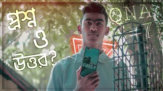 My Youtube Earnings | How to create a YouTube Channel in Bangla | 50K Q&A| AF Production