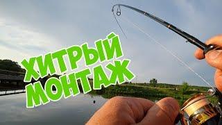 видео Подготовка снастей для ловли окуня