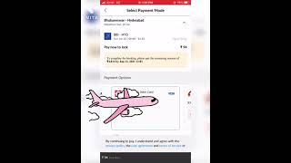 Make my trip Lock Price now Pay later ,Lock your airfare with MMT at just rs 400/-#mmt#flight#cheap screenshot 5