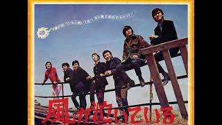ザ・スパイダースThe Spiders/⑪風が泣いている (1967年7月15日発売) ...