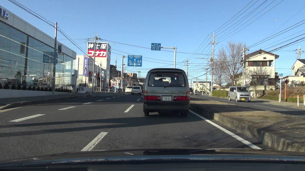道の駅しょうなん~千葉県道8号...