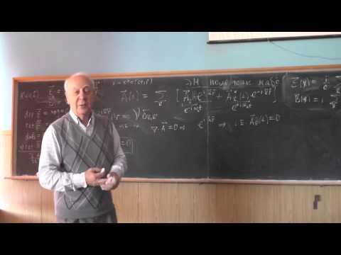 Фотонная физика, сильное