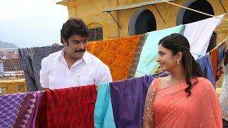 Muthina Kathirikai - New Tamil Movie