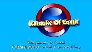 موسيقى تحيا مصر احمد جمال ديمو -كاريوكى مصر 01224919053