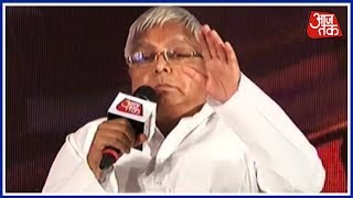 Aaj Tak Manthan: Lalu Prasad Yadav On Black Money, Make In India, & More