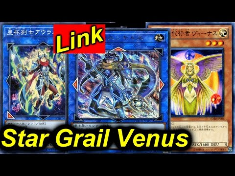2 Cards = Draw 7 + Broken Field - Star Grail Venus Madness