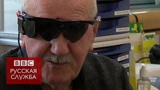 Бионический глаз дарит надежду слепым