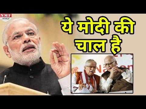 President बनने से रोकने के लिए Advani & Joshi के खिलाफ Modi ने की साजिश- Lalu