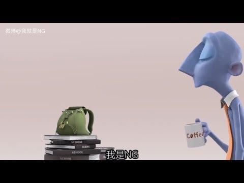 【NG】來介紹一部我們不一樣的動畫《ALIKE》