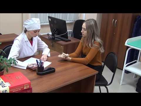 ОСКЭ специализированная аккредитация Сбор жалоб и анамнеза на первичном амбулаторном приѐме врача