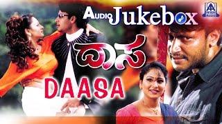 Daasa I Kannada Film Audio Jukebox I Darshan, Amrutha I Akash Audio