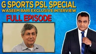 Waseem Bari Interview   G Sports with Waheed Khan 19th February 2019