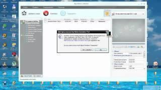 Как конвертировать видео и аудио файлы. Any Video Converter.(http://uevgenii.ru Как конвертировать видео и аудио файлы d программе Any Video Converter. http://uevgenii.ru., 2012-02-10T17:55:45.000Z)