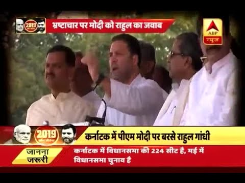 Rahul Gandhi attacks BJP in his roadshow in Karnataka