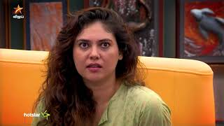 Bigg Boss 3 - 19th September 2019 | Promo 3