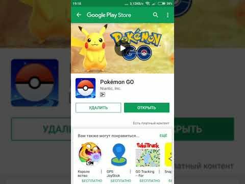 Как установить покемон го из плей маркета, в России, не меняя страну, на андроид!!!