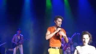 Любовь жестокая, концерт группы На-На, 28.08.2014