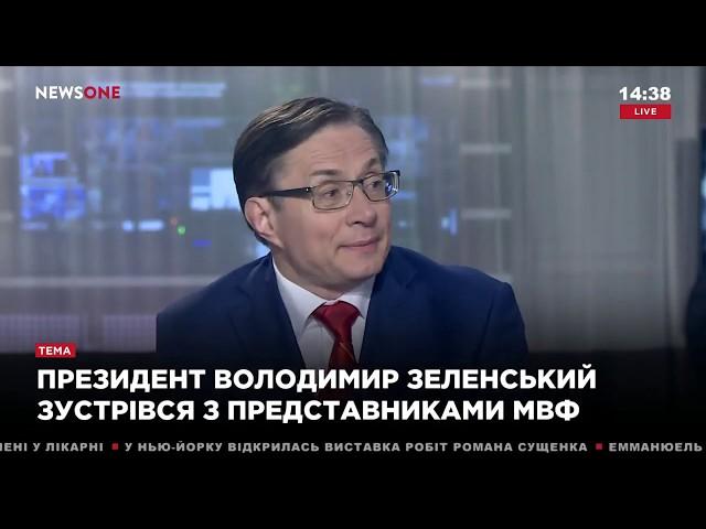 Анатолий Пешко. Экономические проблемы можно решить путем стимулирования инвестиционной деятельности