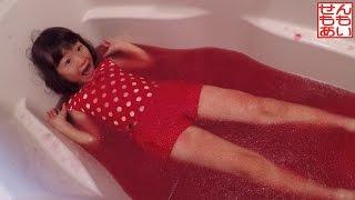 ゼリー風呂であそぶせんももあい Gelli Baff thumbnail