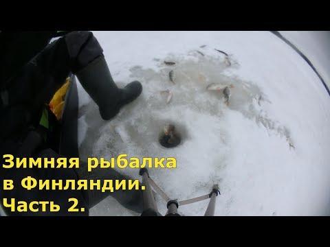 Зимняя рыбалка в