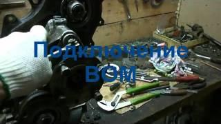 Вал отбора мощности на УАЗ(Демонстрация работы раздаточной коробки УАЗ с валом отбора мощности., 2016-02-25T20:11:18.000Z)