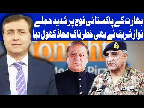 Tonight With Moeed Pirzada - 20 January 2018 - Dunya News