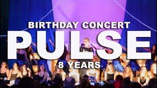 2017 PULSE BIRTHDAY CONCERT