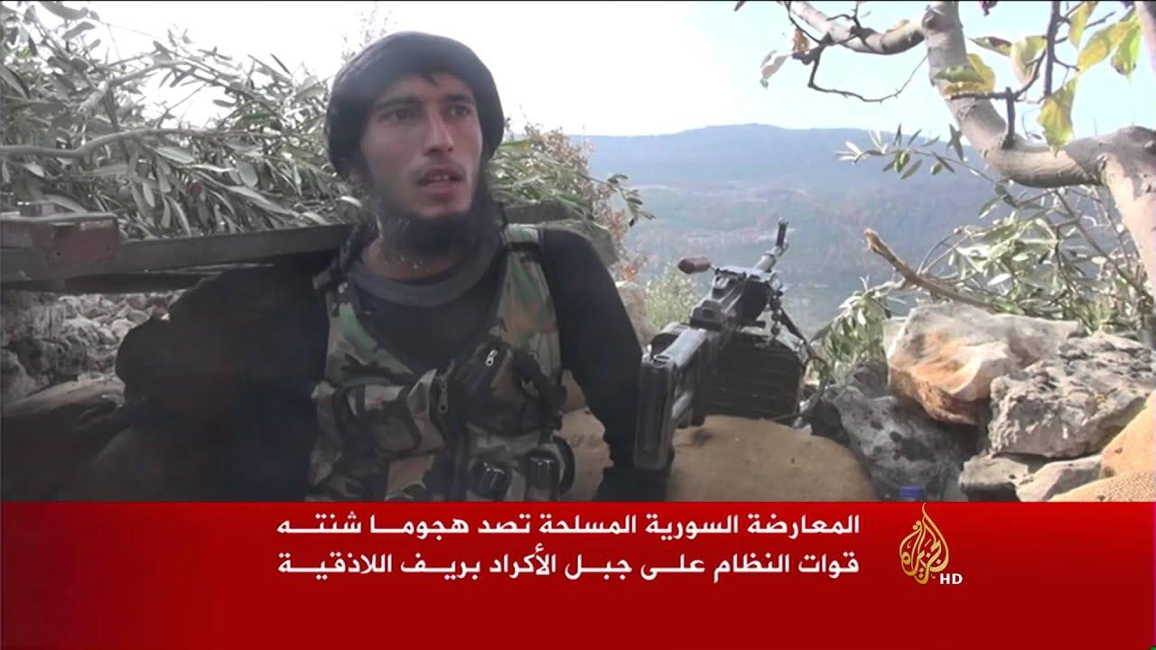الجزيرة: المعارضة السورية تصد هجوما على جبل الأكراد