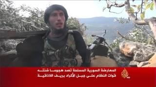 المعارضة السورية تصد هجوما على جبل الأكراد
