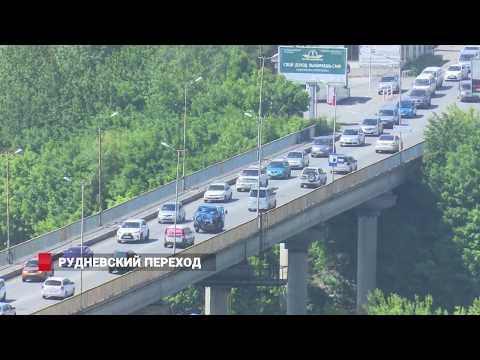 ВЛАСТИ Владивостока построят НОВЫЙ Рудневский переход...Или нет?