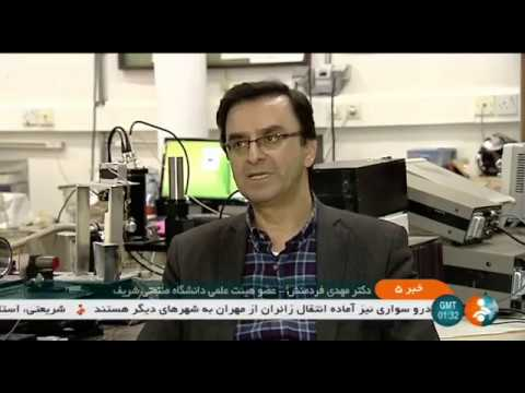 Iran made Infrared hardwares for Medical Radiography, Sharif university سخت افزار زيرقرمز پرتونگاري