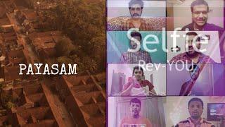 navarasa-review-payasam-review-rev-you-vasanth-s-sai-aditi-balan-delhi-ganesh