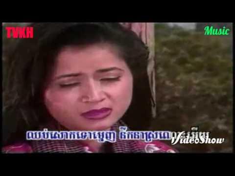 ចំរៀងខារ៉ាអូខេ ម៉េងកែវពេជ្ចតា ពីរោះៗ khmer karaoke song by meng koe pichenda