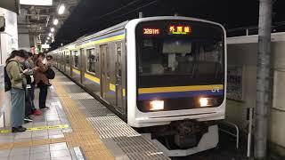 209系2100番台マリC432編成+マリC402編成蘇我発車