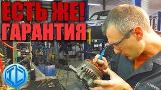 Пропала зарядка! Гарантийный ремонт генератора Mitsubishi