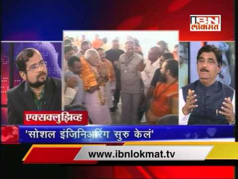 Gopinath Munde Exclusive Interview on IBN Lokmat
