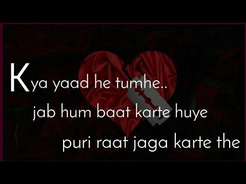 Kya Yaad He Tumhe Jab Baat Karte Huye Puri Raat Gujar Jati Thi 💔| Sad Love Poem 💔| Hindi Poem