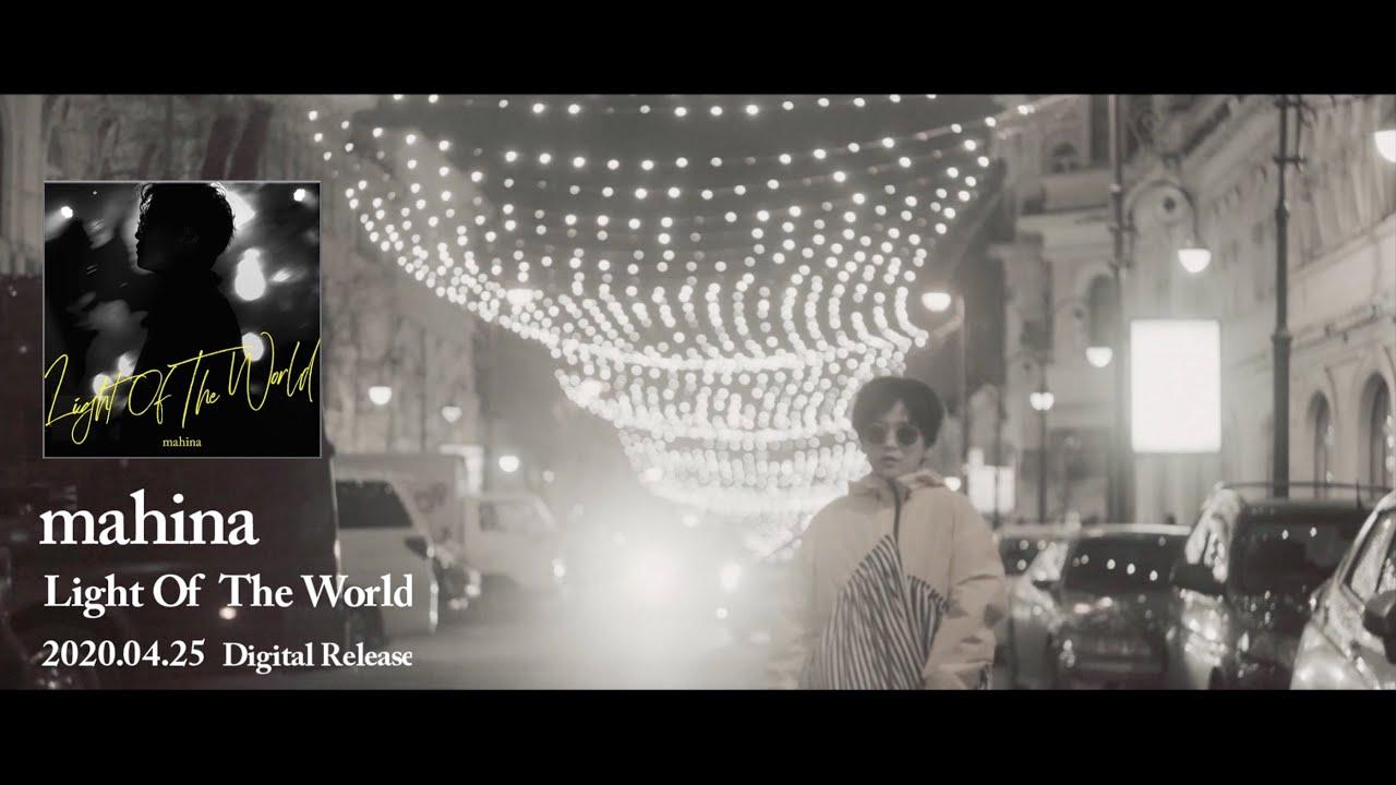 "mahina ""Light Of The World"""