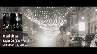 Light Of The World / mahina Video