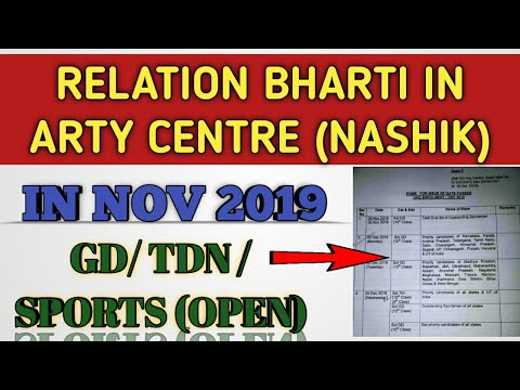RELATION BHARTI IN ARTY CENTRE NASHIK | OTHER CENTRE ALLOWED | MUST WATCH |