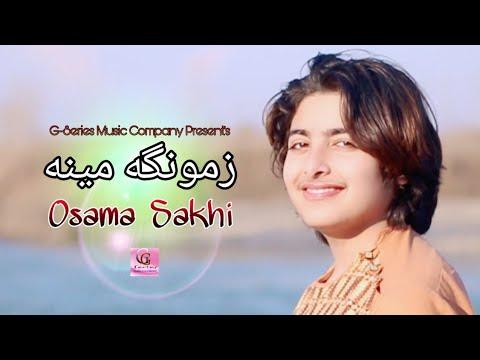 Osama Sakhi New