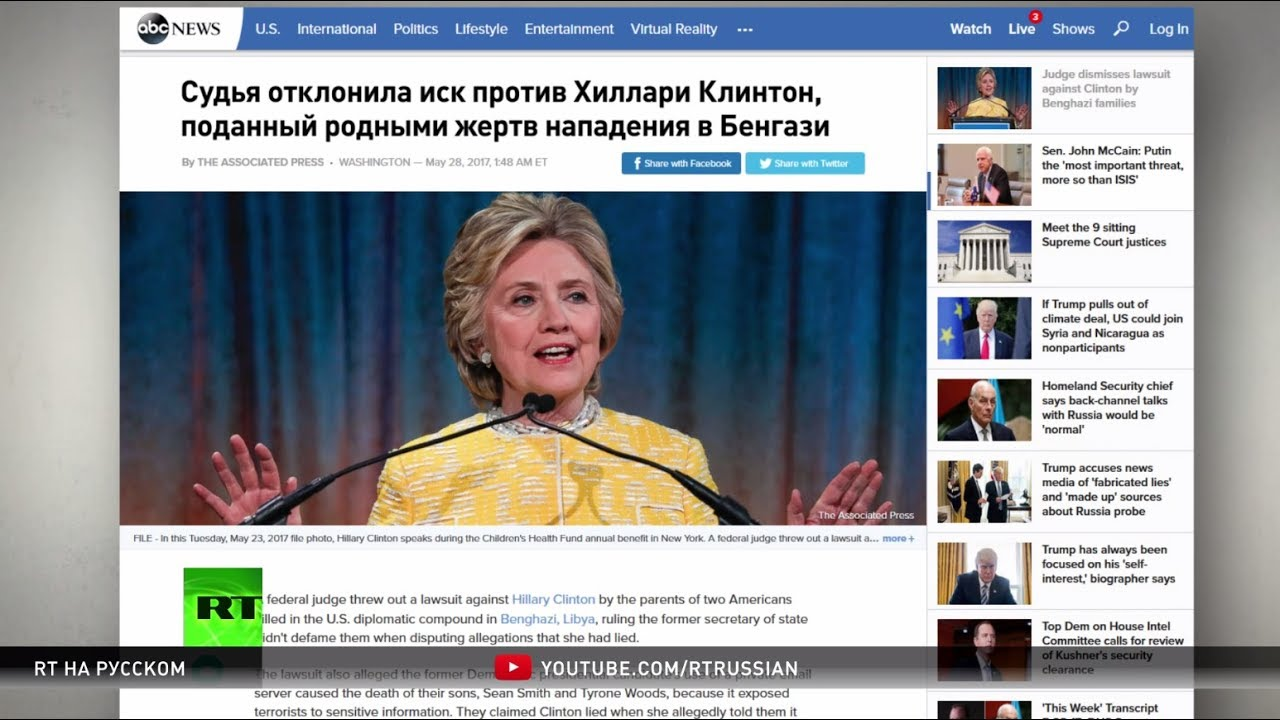 Секретарша веб видео, женщина с большими бедрами ебут