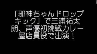 参照元:https://headlines.yahoo.co.jp/hl?a=20180711-00000269-sph-en...